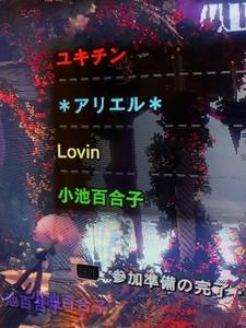 都知事とゲーム.jpg